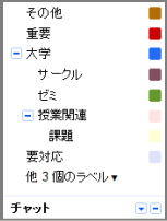 ファイル 85-6.png