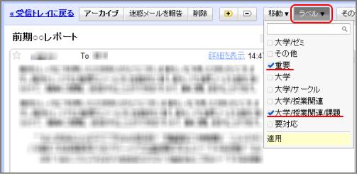 ファイル 85-7.png