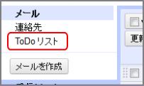 ファイル 86-1.png