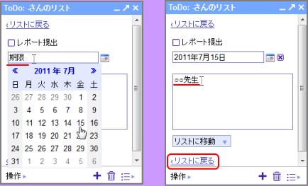 ファイル 86-3.png