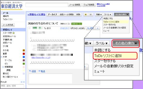 ファイル 87-1.png
