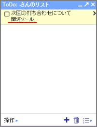 ファイル 87-2.png