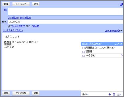ファイル 87-5.png