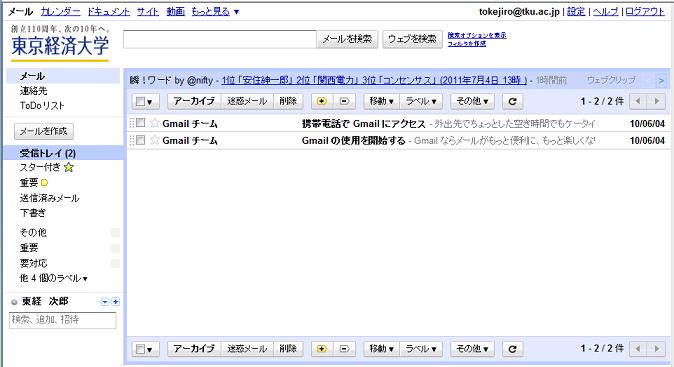 ファイル 89-1.png