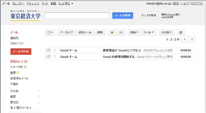 ファイル 89-2.png