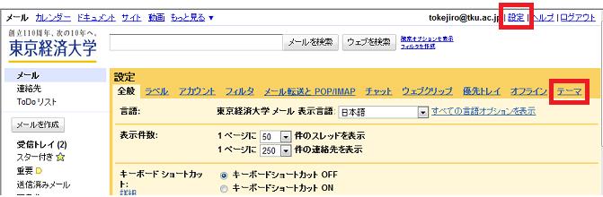 ファイル 89-3.png