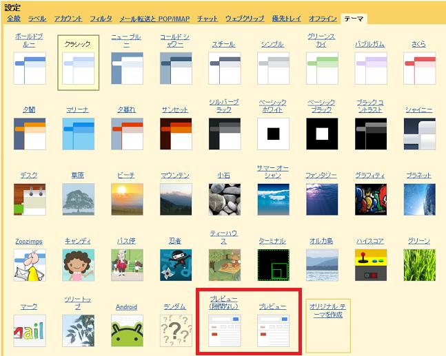 ファイル 89-4.png