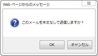 ファイル 94-1.png