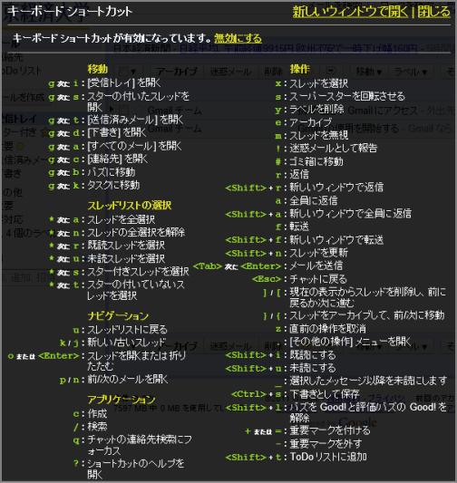 ファイル 95-5.png