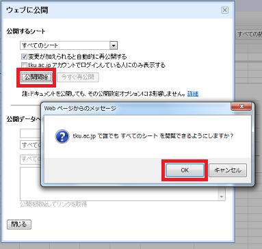 ファイル 98-2.png