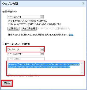 ファイル 98-3.png