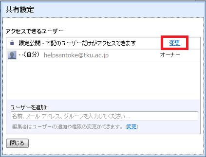 ファイル 99-2.png