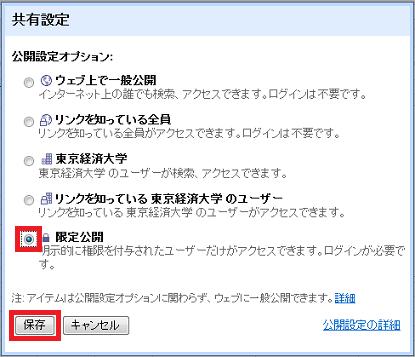 ファイル 99-3.png