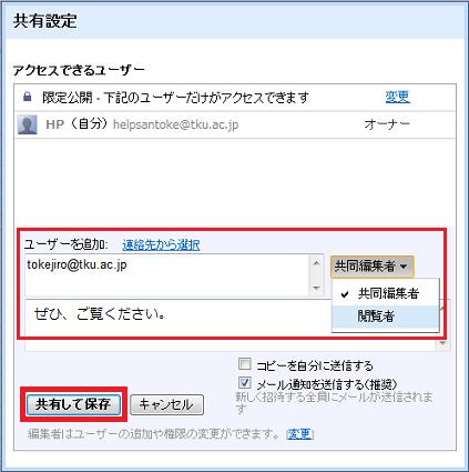 ファイル 99-4.png