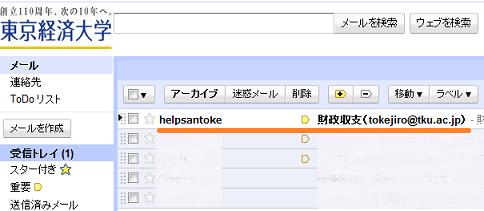 ファイル 99-6.png