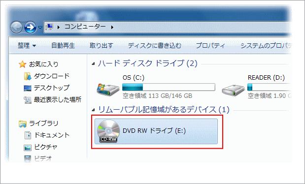 Windows 7でCD-R/RWやDVDに書き...