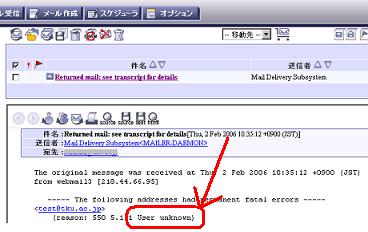 Mailer Daemon