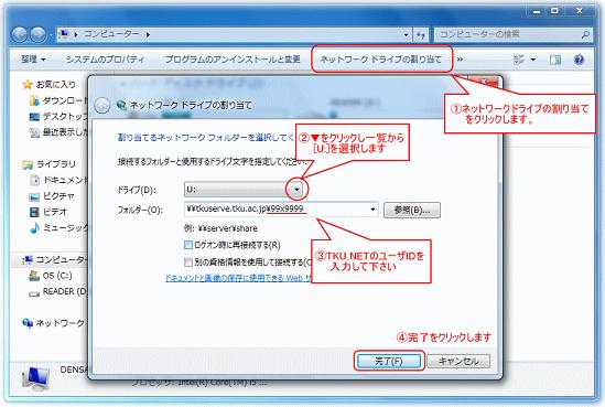 windows7 再