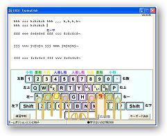 タイプ練習「TypingClub」の利用方法