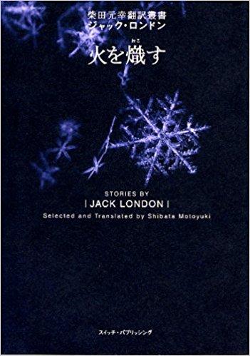jacklondon4.jpg