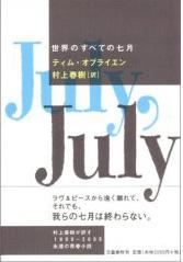 journal1-106-1.jpg
